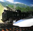 新幹線と鉄道